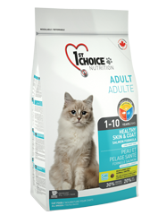 1 st Choice Dry Food  Healthy Skin & Coat cats-1