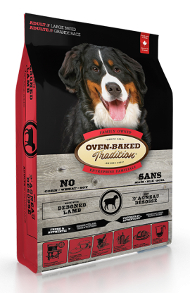 Oven-baked Large Breed Lamb Formula For Dogs-1