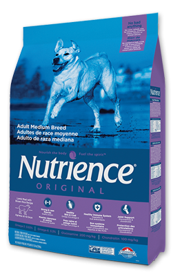 Nutrience Original Dry Food Lamb Meal with Brown Rice Recipe Adult Medium Breed-1