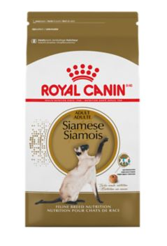 Royal Canin Nourriture sèche Siamois Chats Adultes-1